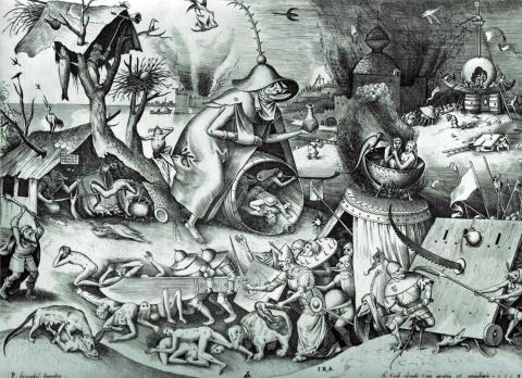 Τα Επτά Θανάσιμα Αμαρτήματα | Amagi Radio